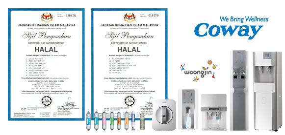 JakimHALAL_coway_water_purifier_03