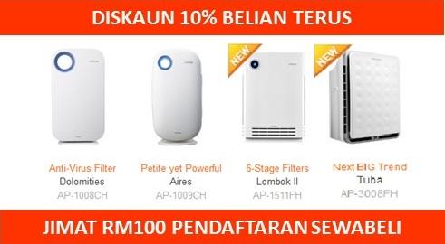 Promosi Air Purifier